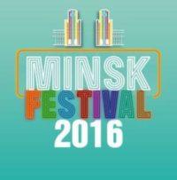 Gismart partners with Minsk Festival 2016